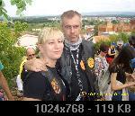 LJUBUŠKI-MK BIGRESTE 20FE5DAC-7489-FB42-88DA-A251FD1B25A5_thumb